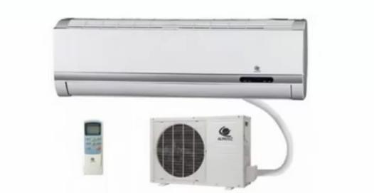 achat climatiseur