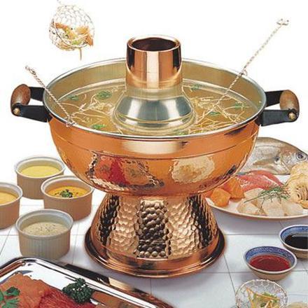 appareil pour fondue chinoise