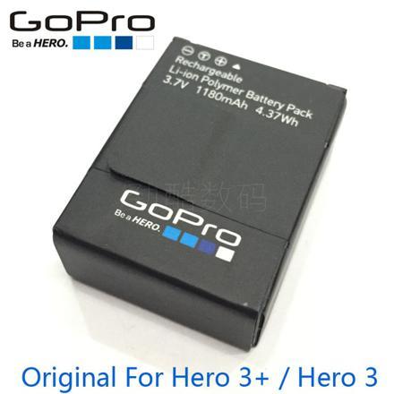 batterie go pro
