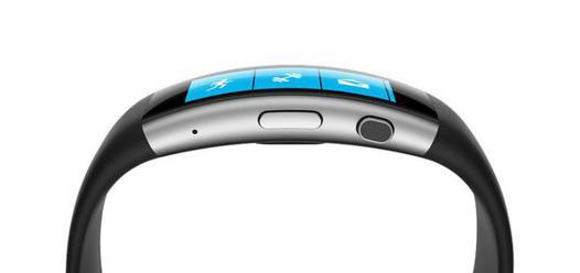 bracelet connecté 2017