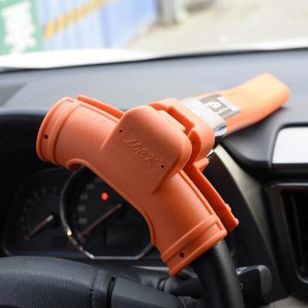 canne antivol volant auto