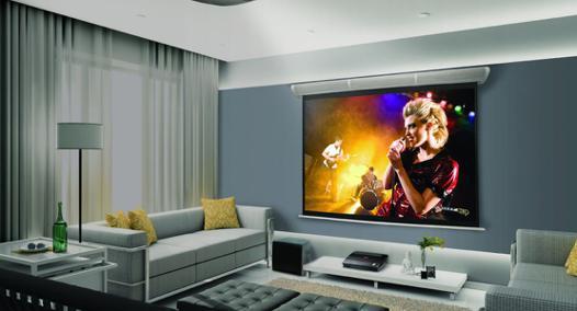 cinema maison projecteur