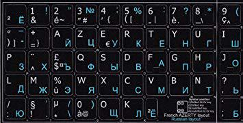 clavier russe