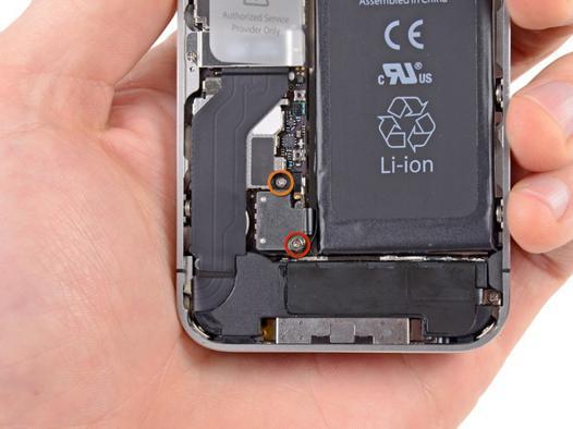 demontage iphone 4 s