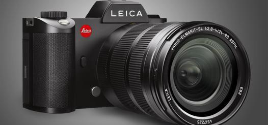 forum camera