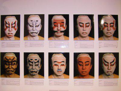 maquillage kabuki