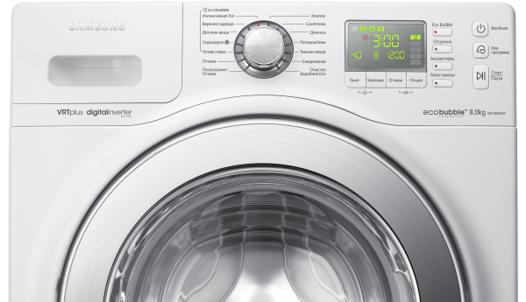 meilleur machine a laver