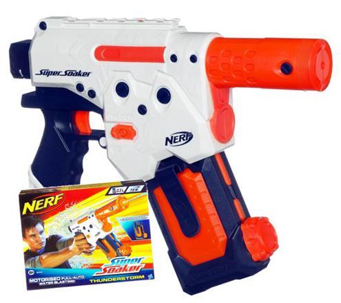 pistolet a eau a pile