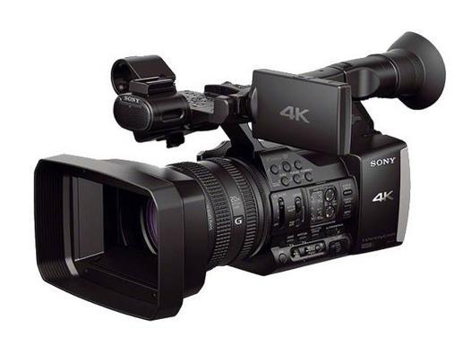 prix caméra professionnelle