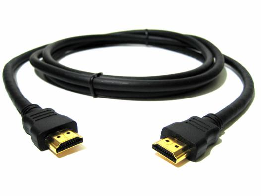 prix de cable hdmi