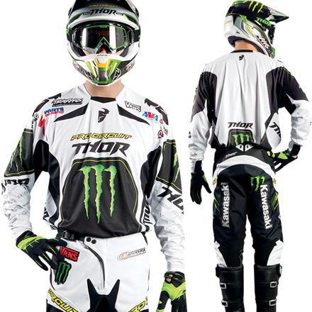 protection moto cross pas cher