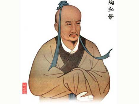 tao chine