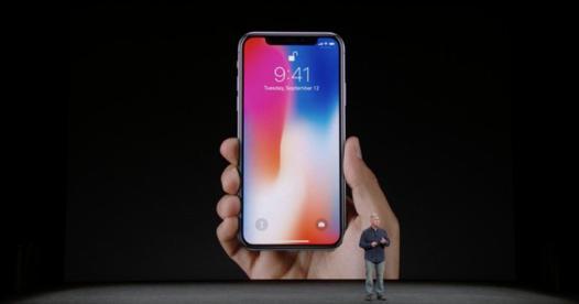 tout savoir sur apple