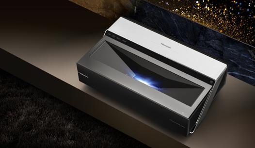 vidéoprojecteur laser